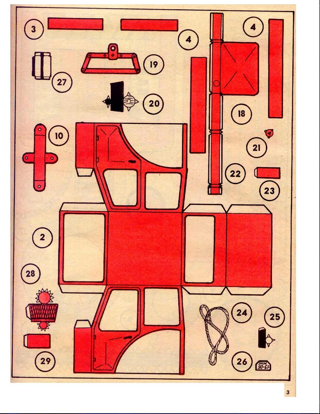 МТЗ-80 или. - Как сделать модели из бумаги и картона