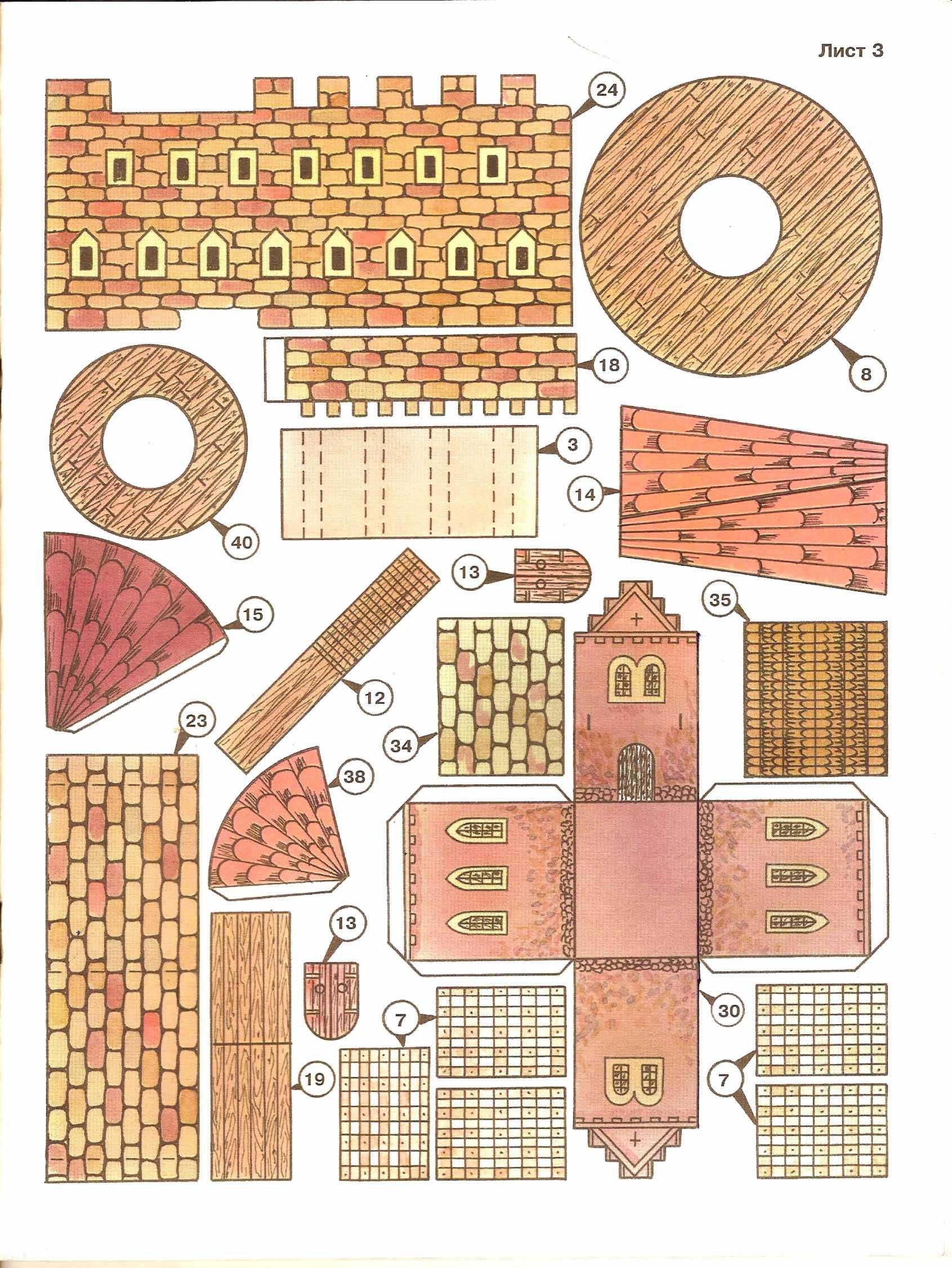 Поделки замки из бумаги